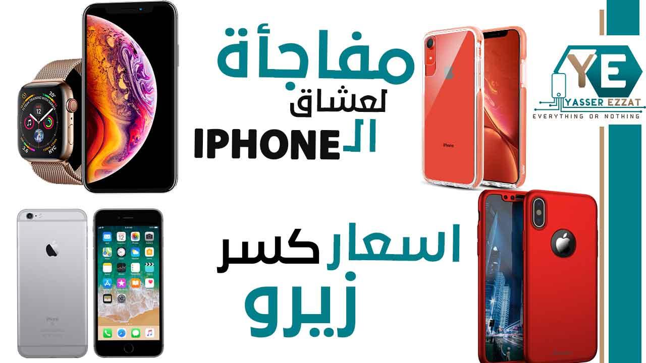 Plus مقارنة بين أبل سوق555 مقارنة Iphone 7 Plus و أبل Iphone 8 Plus